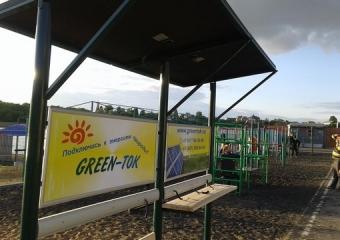"""Солнечное зарядное устройство для сотовых телефонов, Место установки: Парк """"Кашкадан"""""""