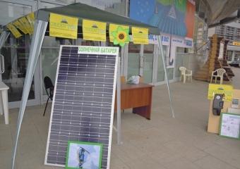 Выставка УралЭкология. Промышленная безопасность Уфа