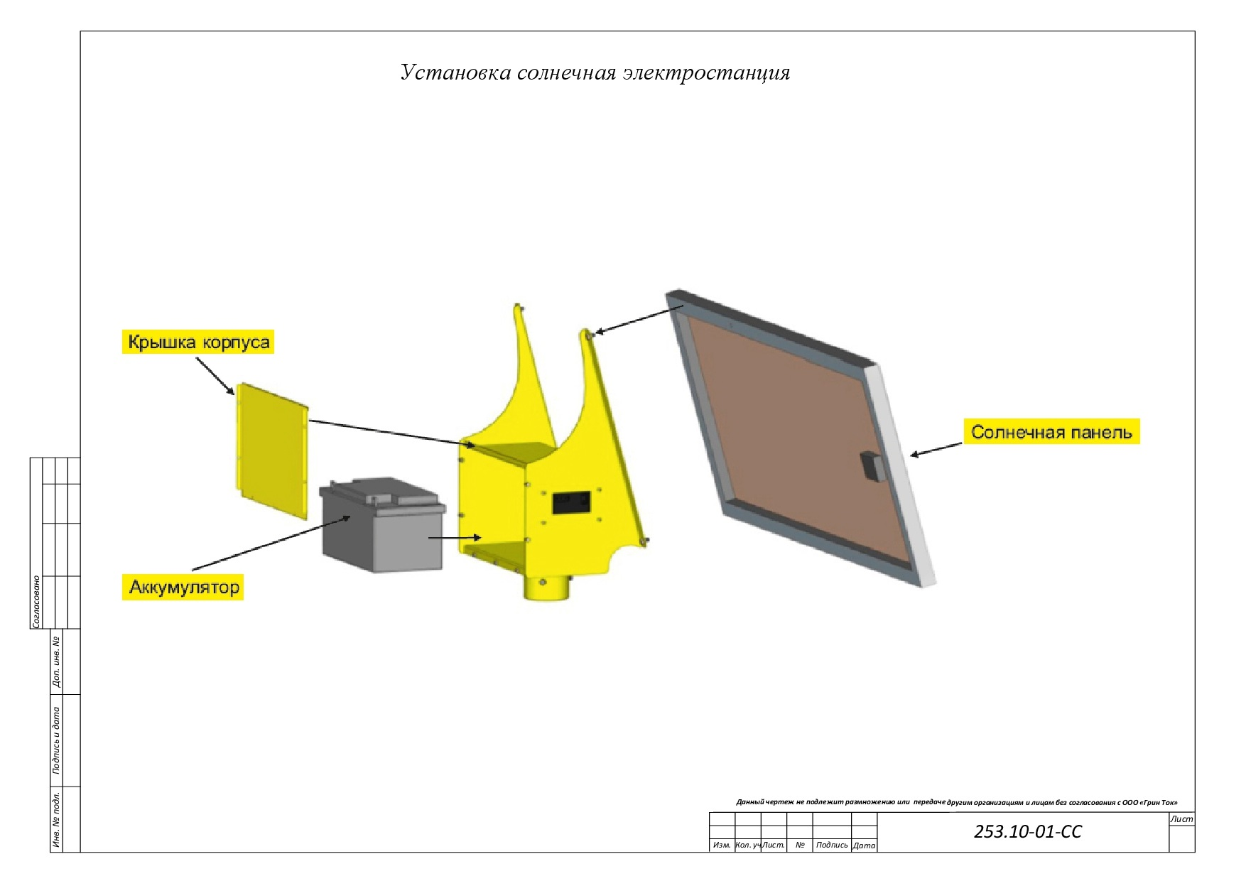 Светодиодный модуль led 1х10